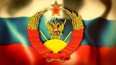 Скандальный байкер Путина соскучился по СССР и хочет изменить герб России