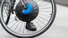 Інноваційне колесо, яке перетворить звичайний велосипед на електробайк