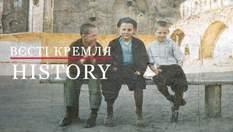 Вести Кремля. History. Неизвестный СССР глазами американца