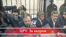 Журналісти викривають корупціонерів у прямих ефірах, але не маємо жодного судового вироку
