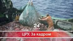 Гроші з води, або хто в цій країні переможе рибну мафію?
