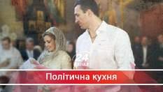 Кумівство в українській політиці, або як Кличко з Путіним поріднився