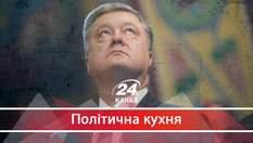 """Телевізійне життя Порошенка, або """"Він працює!"""""""