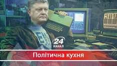 Хто з українських політиків найбільш популярний у Facebook і Twitter