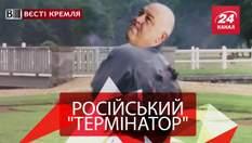 Вести Кремля. Бессмертный мэр России. Интимный удар от Зозули