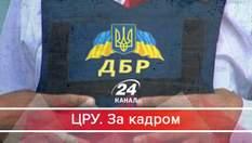 Кому вигідно провалити створення Державного бюро розслідування в Україні