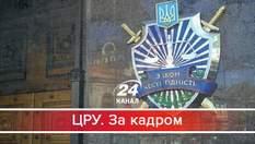 Вибіркова люстрація: кому з прокурорів часів Майдану вдалося врятуватися