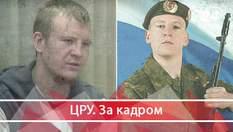 Справа полоненого Агеєва: як українська Феміда не може визначитись, що робити з бойовиками