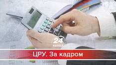 Як українські чиновники нахабно наживаються на державних пільгах
