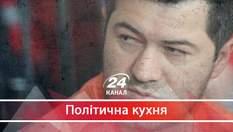 Чи можливо створити Антикорупційний суд в Україні: яскраві приклади