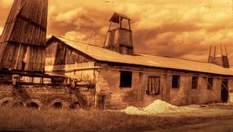 Со времен Даниила Галицкого и поныне: завод в Дрогобыче работает уже более 760 лет