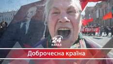 """Як Україна може здобути перемогу над """"русскім міром"""""""