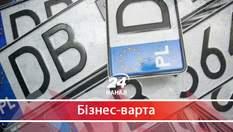 Авто на іноземних номерах в Україні: чому так сталося і хто проти дешевих машин
