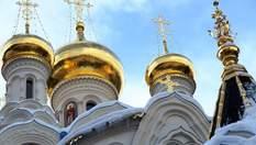 """""""Вигідно тільки ворогам Церкви"""": в РПЦ прокоментували ідею створення єдиної церкви в Україні"""