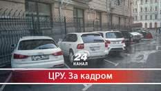Бути чи не бути: нові правила паркування