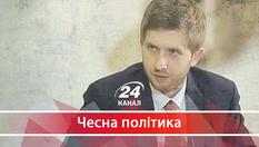 Як віддані Порошенку посадовці Нацкомісії займаються фальсифікацією заради прибутку