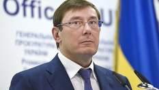 Луценко анонсував підписання підозри одному з топ-чиновників України: названо можливе ім'я