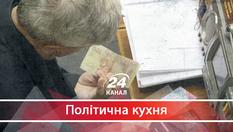 Декларации народных депутатов: круглые суммы и богатые жены