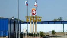 Яка доля чекає окупований Крим: російський політик дав невтішний прогноз