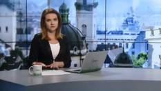 """Випуск новин за 13:00: """"Гради"""" в Авдіївці. Вболівальники здають квитки на Лігу Чемпіонів"""