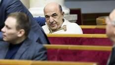 Нардеп показав документи про ізраїльське громадянство депутата Рабіновича