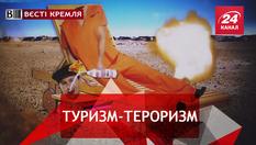 Вести Кремля. Сирийский туризм. Путинский кошелек Абрамович