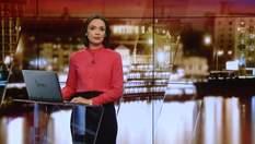 Випуск новин за 20:00: Стан отруєних дітей у Харкові. Ситуація на фронті
