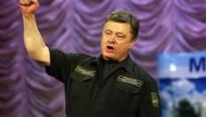 """Порошенко назвав умову, за якої Україна застосує """"Джавеліни"""" на Донбасі"""