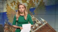 Випуск новин за 16:00: 100-річчя Морської піхоти України. Звернення Держдепу США до Росії