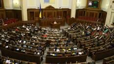 Законопроект про Антикорупційний суд: депутати розглянули більше 500 правок