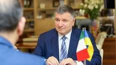 Суд над нацгвардійцем Марківим в Італії: Аваков зробив заяву