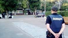 Вбивство депутата Гури у Черкасах: що відомо про нападника