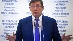 """Луценко вніс подання на ще одного """"опоблоківця"""""""