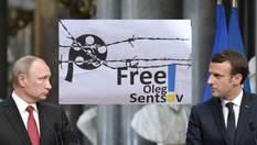 Якщо Сенцов загине, – експерт розкритикував нещодавню зустріч Путіна та Макрона
