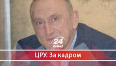 """Проросійський чиновник, який керує українським містом: що вдалось """"розкопати"""" про Аксьонова"""