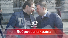 Розгін мітингу під Радою: кого досі переслідують підлеглі Авакова та Луценка