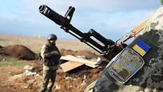 Украинские военные сообщают об обострении ситуации на Мариупольском направлении: сведения