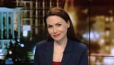 Підсумковий випуск новин за 21:00: Марш рівності у Києві. Стрілянина на фестивалі у США