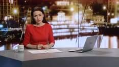 Випуск новин за 22:00: Перемога України на олімпіаді геніїв. Затримання активістів у Москві