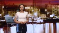 """Випуск новин за 19:00: Інцидент із потягом у Дніпрі. Справа судна """"Норд"""""""