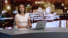 Випуск новин за 22:00: Львівські наркомани. Поєдинок Усика