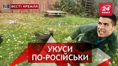 Вєсті Кремля. Російська мушкара. Вічно молоді пенсіонери