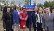 У Польщі перехрестя отримало ім'я генерала армії УНР