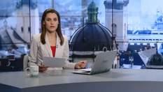 Випуск новин за 13:00: Вибух на спиртзаводі Тернопільщини. Дострокові вибори у Туреччині