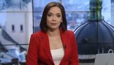 Випуск новин за 19:00: Інциденти на виборах у Туреччині. Право на водіння для жінок