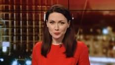 Випуск новин за 19:00: Викрадення людини в Києві. Голодування Сенцова