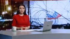 Випуск новин за 22:00: Кривавий Путін у Берліні. Українські політв'язні