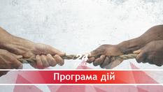 """Який характер носять прояви расизму в """"несвідомої"""" української молоді"""