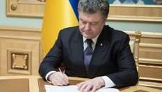 """Порошенко підписав закон про """"Фінську підтримку реформи української школи"""""""