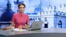 """Випуск новин за 15:00: Гройсман про Усика. Скандал навколо """"Біотехком"""""""